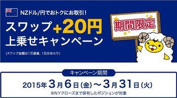 M2J キャンペーン