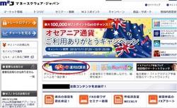 マネースクエアジャパン トップページ